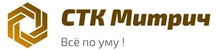 СТК Митрич - Строительство, ангары, строительные материалы
