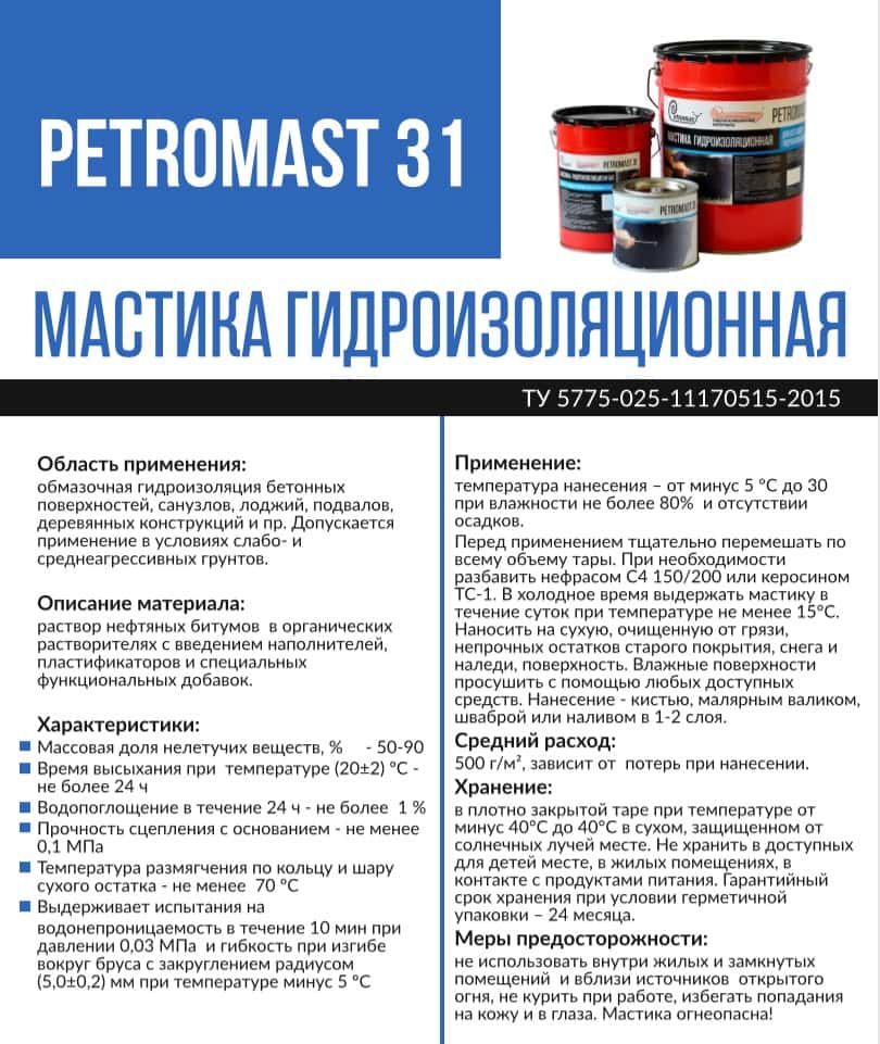 PETROMAST 31