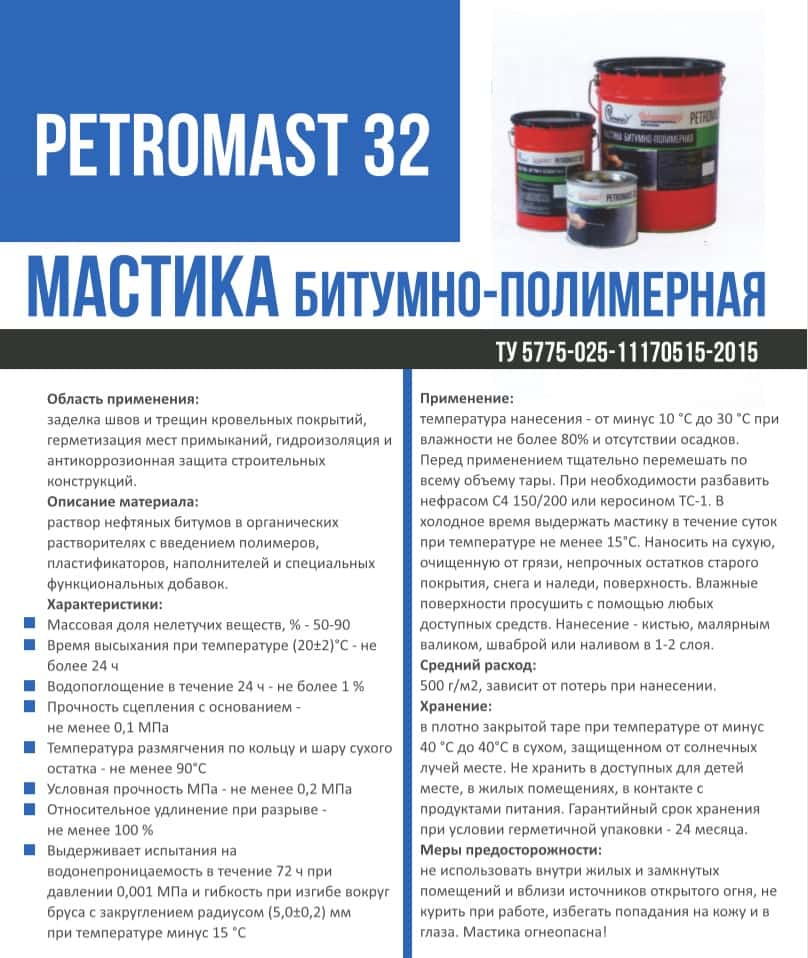 PETROMAST 32