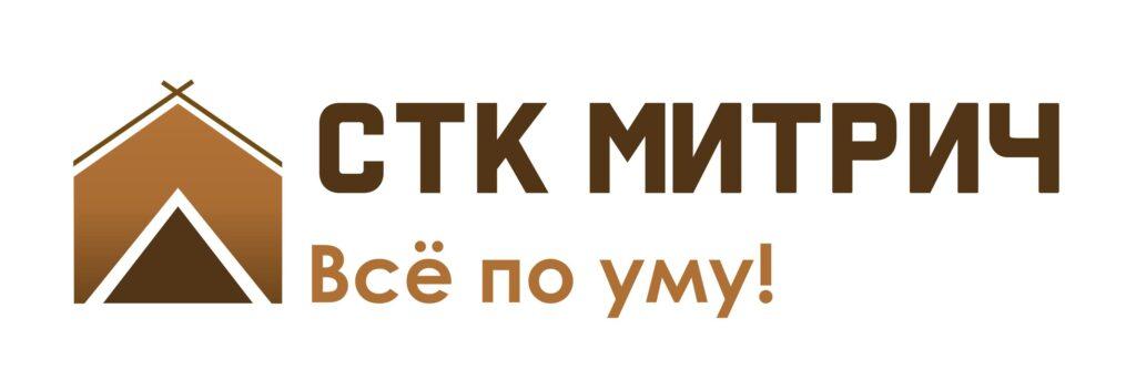 Генподряд от Митрича