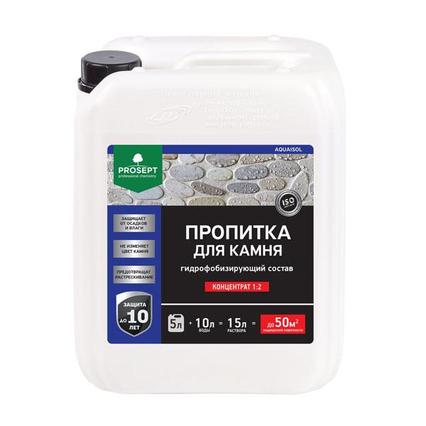 Средства для защиты минеральных поверхностей